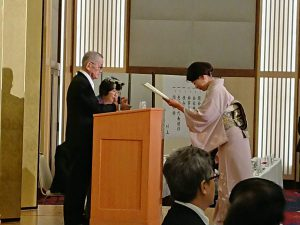 Received Higashi-Kuninomiya International Prize in