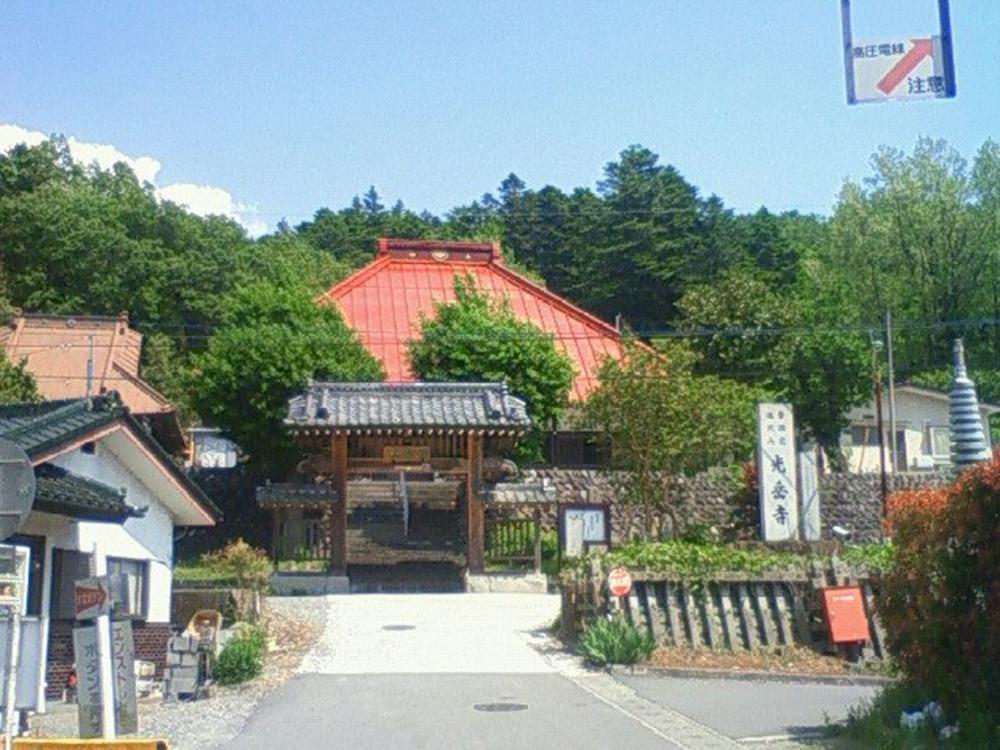 光岳寺(市川三郷町/山梨県)