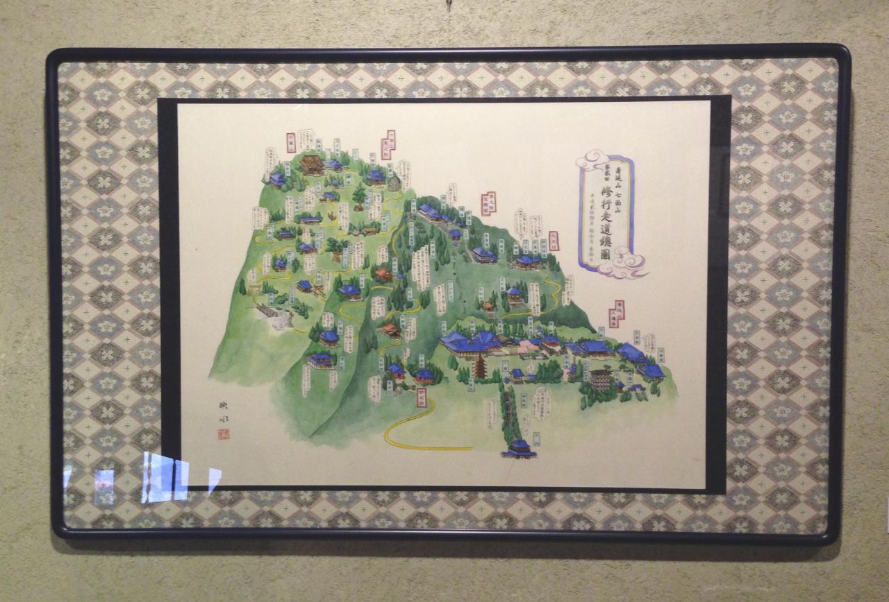 修行走道総図・原画