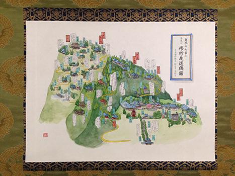 修行走道総図(全体図)
